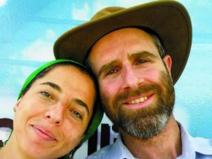 Dafna and husband Natan Meir.
