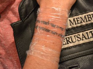 Kay Wilson's new tattoo is a Hebrew prayer said upon waking.
