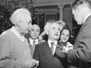 Einstein and Ben Gurion