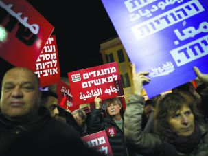 Fighting Back: Israeli Arab citizens and their supporters in Tel Aviv protest the recent demolition of homes in the Bedouin village of Umm al-Hiran in the Negev desert in February.