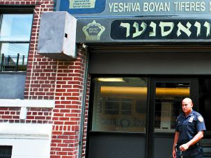 Unguarded? Government funds will pay for security at schools like Yeshiva Boyan Tiferes Mordechai Shlomo School, in Brooklyn,  New York.