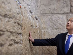 Natanyahu at Kotel