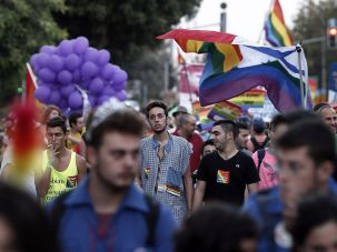 Gay Jewish Israel March LGBT LGBTQ