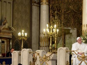Pope Francis crossed the Tiber River to visit to Rome's Great Synagogue Sunday.