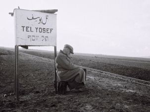 A Jewish man waits for the train December 1, 1933 at the Tel Yosef train station in the Jezreel Valley, during the British Mandate of Palestine, in what would later become the State of Israel.