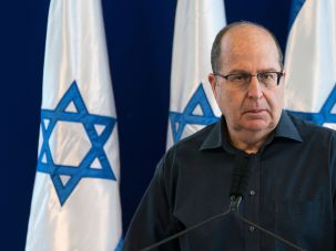 Moshe Yaalon announces his resignation from being Israeli defense minister during a press conference on May 20, 2016, in Tel Aviv, after the Israeli Prime Minister offered his post to Israel's hardline former foreign minister to expand his governing coalition.