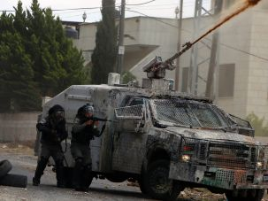 Israeli security forces on May 27, 2016 in the village of Kfar Qaddum, near Nablus.