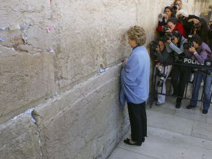 Then-Senator Hillary Clinton at the Western Wall, November 14, 2005.