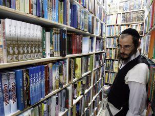 Israeli Bookstore