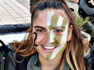 Israeli Border Police officer Hadas Malka was killed on June 16, 2017 in a stabbing attack near Damascus Gate in the Old City of Jerusalem.