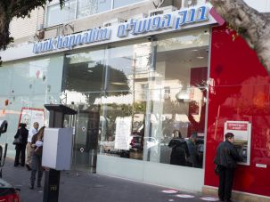 Israel's Hapoalim Bank in Netanya.