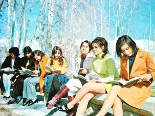 College students in Iran in the 1970's