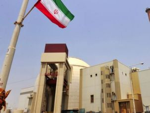 Nuclear Reaction: One of the plants in Iran's nuclear infrastructure.