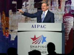 Iran sanctions bill sponsor Sen. Robert Menendez addresses AIPAC?s annual policy conference in 2013.