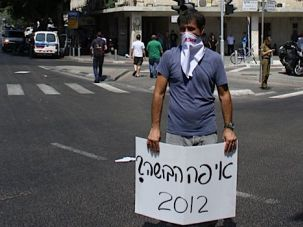 End of Era: Angry Israeli journalist protests the downsizing that is expected to lead to hundreds of layoffs at Ma?ariv newspaper.