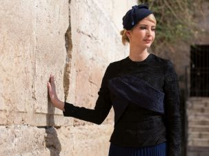 Ivanka Trump at the Western Wall, May 23, 2017