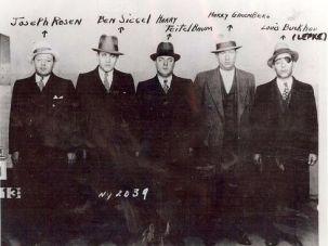 Five Prohibition-era Jewish mobsters from the Bugs and Meyer Mob.