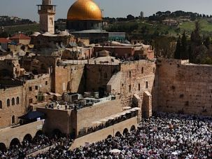 A Wall for All?: A new plan would create a space for egalitarian worship at the Western Wall.