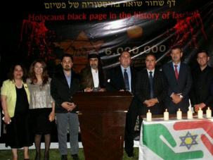 Members of the Kurdish Regional Government attend a Holocaust Remembrance Day ceremony in Erbil.