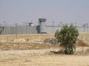 Ktziot Prison in Israel.