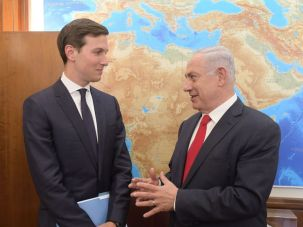 Israeli Prime Minister Benjamin Netanyahu meets with Jared Kushner on June 21, 2017 in Jerusalem, Israel.