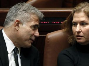 On the Outs: The recently fired government ministers, Yair Lapid and Tzipi Livni.