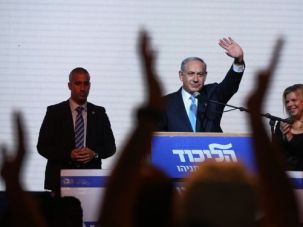 When the Party's Over: Netanyahu celebrates his win with Likud supporters.