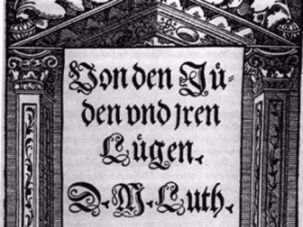 "The frontispiece for Martin Luther's book ""On The Jews And Their Lies."""