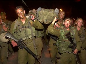 A mixed gender unit conducts training in the Israeli military.
