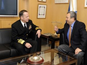 Cooperation: Ehud Barak meets on February 15 in Tel Aviv with the Chairman of the Joint Chiefs of Staff Admiral Michael G. Mullen at the Israel Defense Forces headquarters.