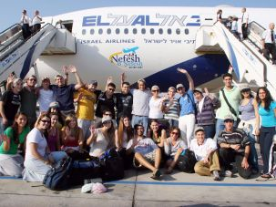 A charter flight for Jewish immigrants making aliyah to Israel organized by Nefesh b'Nefesh.