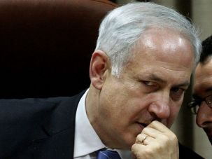 File photo: Likud leader Benjamin Netanyahu sits in a 2009 party meeting.