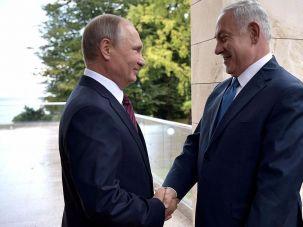 Russian President Vladimir Putin met in Sochi with Israeli Prime Minister Benjamin Netanyahu.