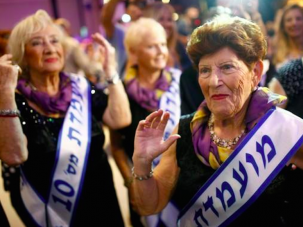 The fifth annual pageant for Holocaust survivors was held in Haifa.