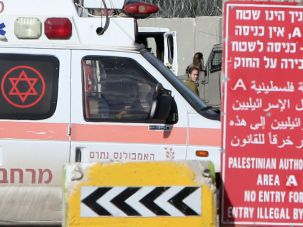 Israel has responded to wave of Palestinian stabbings with lethal force.