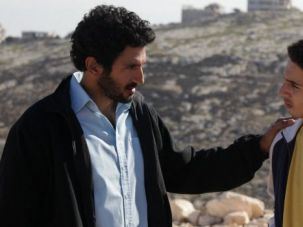 Trouble in the Holy Land: ?Bethlehem? was Israel?s official entry to the 2014 Academy Awards. It will be screened at numerous film festivals throughout the country.