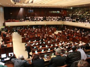 The interior of the Knesset.