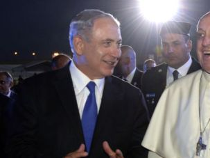 You Say Hebrew, I Say Aramaic: The Pope's visit reinforced the bonds between Jews and Catholics.