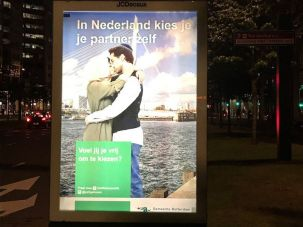 A poster in the Dutch city of Rotterdam encouraging free choice of romantic partners, May 25, 2017.