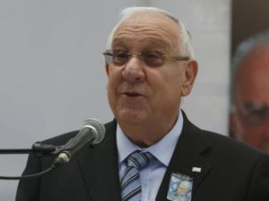One Stater In Chief: Israeli President Reuven Rivlin has a different vision of the region's future.