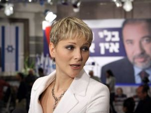 Ex-Beauty Queen: Knesset member Anastasia Michaeli Samuelson, who comes from the Sarah Palin school of conservatism, spoke before an image of Foreign Minister Avigdor Lieberman. She?s a member of his Yisrael Beiteinu party.