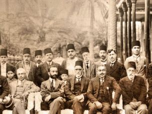 Finance minister Yechezkel Sasson, center, with other dignitaries of pre-war Iraq, including King Faisal I to his left.