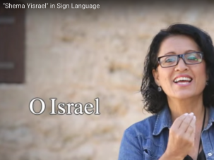 """Shema Yisrael"" in sign language."