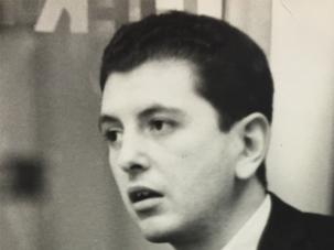 Larry Pomerance, 1962