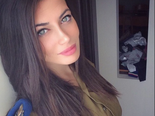 Have quickly busty israeli hot girls