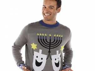 Whoopi Goldbergs Perfect Ugly Hanukkah Sweater The Forward