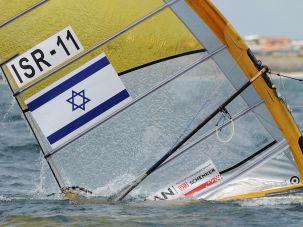 Israeli windsurfing (circa 2011)
