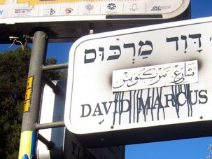 What?s In A Name? After ultra-nationalists painted over Arabic lettering on this Jerusalem street sign, a new group of vigilantes restored it.
