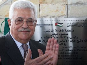 Getting Recognized: Palestinian President Mahmoud Abbas participated in a ceremony laying a cornerstone for a new embassy in Brazil?s capital on December 31, 2010. Brazil has recognized a Palestinian state.