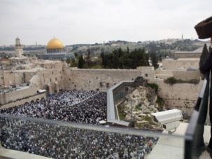 The City: Jerusalem, this past Passover as every year, was the site of a pilgrimage of Jews had come to pray at the Western Wall.